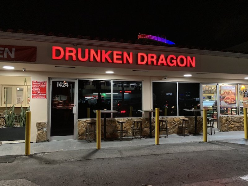 Miami 3rd Date Ideas Drunken Dragon Entrance